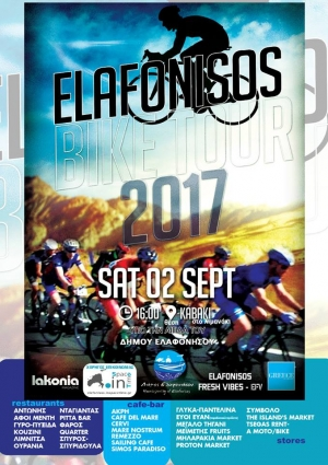 Elafonisos Bike Tour 2017